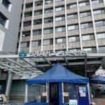 韓国ソウルでコロナ PCR検査、検査証明書を発行してもらいました。
