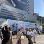 """日本から韓国に行く際のコロナ PCR検査、検査証明書""""にしたんクリニック"""""""